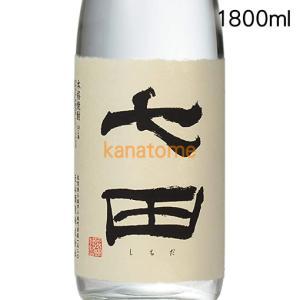 七田 しちだ 吟醸酒粕焼酎 1800ml|kanazawa-saketen