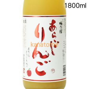 梅乃宿 うめのやど あらごしりんご酒 1800ml|kanazawa-saketen