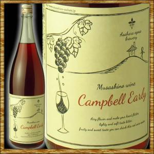 国産ぶどう酒 キャンベルアーリー 1800ml|kanazawa-saketen