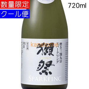 獺祭 -だっさい- 純米大吟醸 磨き三割九分 発泡にごり酒 720ml -要冷蔵-