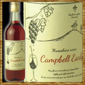 国産ぶどう酒 キャンベルアーリー 720ml|kanazawa-saketen