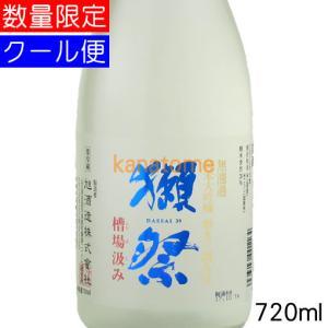 日本酒/山口県 獺祭 だっさい 槽場汲み 純米大吟醸 磨き三割九分 720ml 要冷蔵|kanazawa-saketen