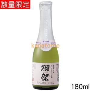 獺祭 日本酒 発泡にごり酒50 180ml 要冷蔵|kanazawa-saketen