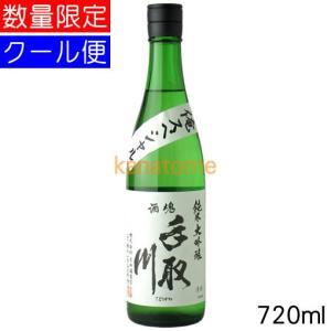 手取川 てどりがわ 純米大吟醸 特醸あらばしり 720ml 要冷蔵|kanazawa-saketen