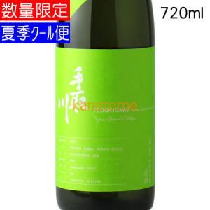 手取川 山廃純米大吟醸 Yasu Special Edition 2017 720ml 要冷蔵(生詰)|kanazawa-saketen