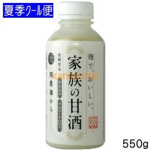 西農園 家族の甘酒 550g(賞味期限11月10日)|kanazawa-saketen