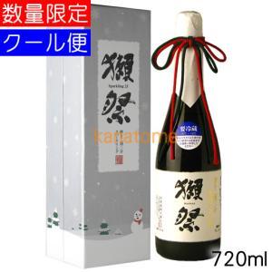 「クリスマス限定」獺祭 -だっさい- 純米大吟醸 磨き二割三分 発泡にごり酒 720ml -要冷蔵-