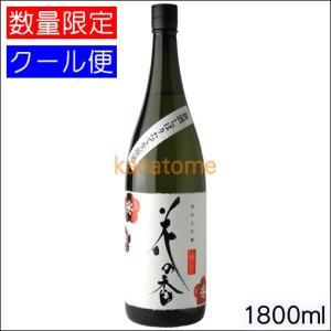 花の香 はなのか 純米大吟醸 梅花 ばいか 搾りたて生原酒 1800ml 要冷蔵|kanazawa-saketen