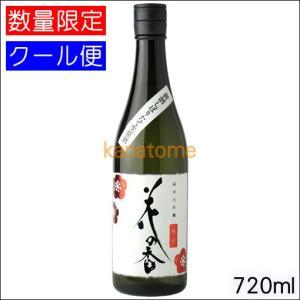 花の香 はなのか 純米大吟醸 梅花 ばいか 搾りたて生原酒 720ml 要冷蔵|kanazawa-saketen