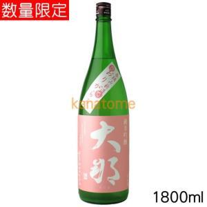 大那 だいな 純米吟醸 春摘み新酒 おりがらみ 1800ml|kanazawa-saketen