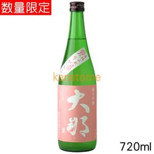 大那 だいな 純米吟醸 春摘み新酒 おりがらみ 720ml|kanazawa-saketen
