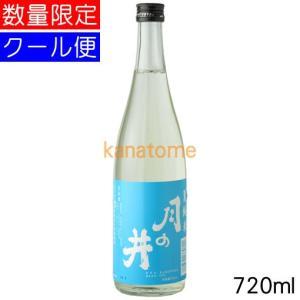 月の井 つきのい 夏純米 720ml|kanazawa-saketen