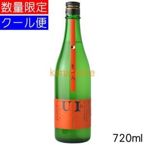 せんきん 羽水 うすい UI ウィ 特別純米おりがらみ 720ml  要冷蔵(11-3月は通常便出荷)|kanazawa-saketen