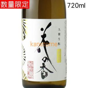花の香 はなのか 純米吟醸 菊花 きっか 720ml|kanazawa-saketen
