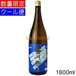 吟冠 ぎんかん 喜久泉 きくいずみ 1800ml 要冷蔵(生詰)|kanazawa-saketen