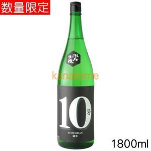 水府自慢 すいふじまん 10号 純米 1800ml|kanazawa-saketen