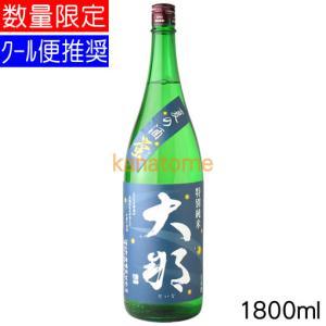 大那 だいな 特別純米 夏の酒 蛍 ほたる 1800ml kanazawa-saketen