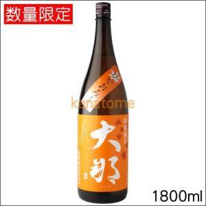 大那 特別純米 ひやおろし 1800ml|kanazawa-saketen
