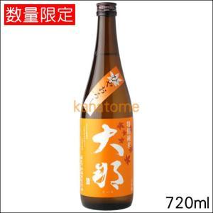 大那 特別純米 ひやおろし 720ml|kanazawa-saketen