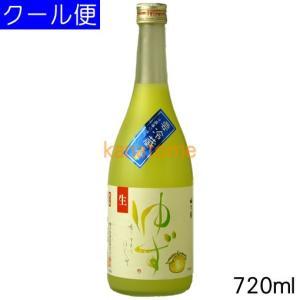 梅乃宿 うめのやど クールゆず 720ml 要冷蔵|kanazawa-saketen