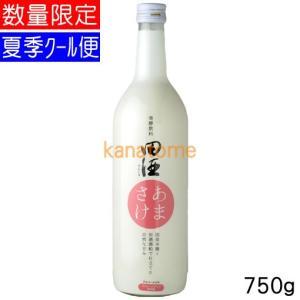田酒 でんしゅ 甘酒 750g 要冷蔵|kanazawa-saketen