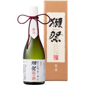獺祭 だっさい 純米大吟醸 磨き二割三分 温め酒 低温貯蔵 720ml(2018年1月瓶詰)