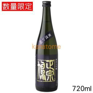 鳩正宗 はとまさむね 純米大吟醸 華想い 720ml|kanazawa-saketen