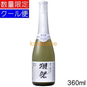獺祭 だっさい 純米大吟醸 磨き三割九分 発泡にごり酒 360ml 要冷蔵|kanazawa-saketen