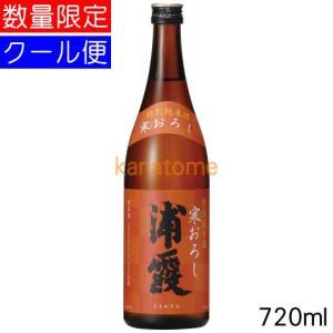 浦霞 特別純米 寒おろし 720ml 要冷蔵 kanazawa-saketen