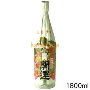 開運 かいうん 特別本醸造 祝酒 1800ml|kanazawa-saketen
