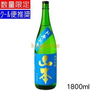 山本 やまもと 純米吟醸 ドキドキ 1800ml|kanazawa-saketen