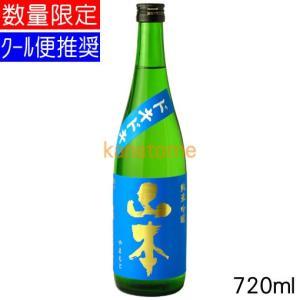 山本 やまもと 純米吟醸 ドキドキ 720ml|kanazawa-saketen