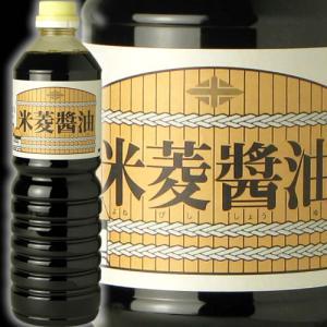 米菱醤油 1000ml|kanazawa-saketen