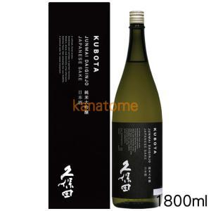 久保田 純米大吟醸 1800ml kanazawa-saketen