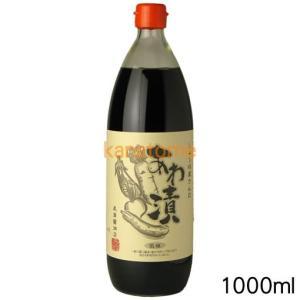 「万能調味料」 しょうゆ屋さんのあわ漬 1000ml|kanazawa-saketen