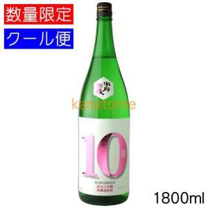 水府自慢 すいふじまん 10号 純米大吟醸 無濾過原酒 1800ml 要冷蔵|kanazawa-saketen