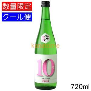 水府自慢 すいふじまん 10号 純米大吟醸 無濾過原酒 720ml 要冷蔵|kanazawa-saketen