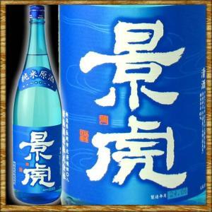越乃景虎 こしのかげとら 純米原酒 1800ml|kanazawa-saketen