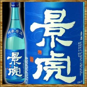 越乃景虎 こしのかげとら 純米原酒 720ml|kanazawa-saketen