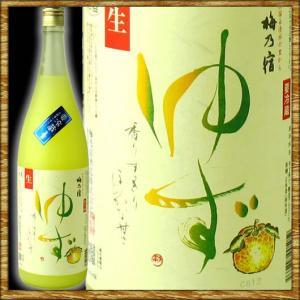 梅乃宿 うめのやど クールゆず 1800ml 要冷蔵|kanazawa-saketen