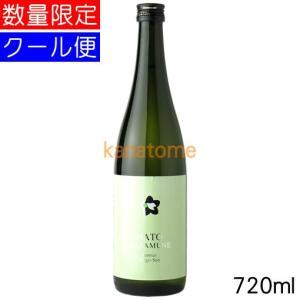 鳩正宗 はとまさむね 純米 リンゴ酸酵母仕込み 生酒 720ml 要冷蔵|kanazawa-saketen