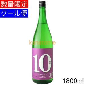 水府自慢 すいふじまん 10号 むらさきラベル 1800ml 要冷蔵|kanazawa-saketen