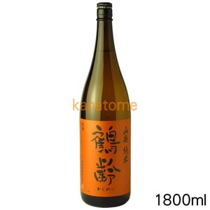 鶴齢 かくれい 山廃純米 1800ml|kanazawa-saketen