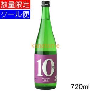水府自慢 すいふじまん 10号 むらさきラベル 720ml 要冷蔵|kanazawa-saketen