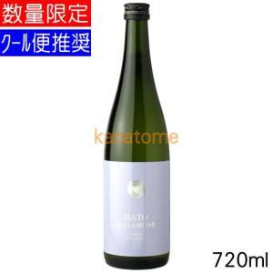 鳩正宗 はとまさむね 純米 ワイン酵母仕込み 華さやか 720ml|kanazawa-saketen