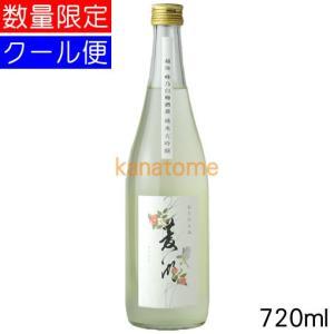 菱湖りょうこ 純米大吟醸 仕込3号 720ml 要冷蔵|kanazawa-saketen
