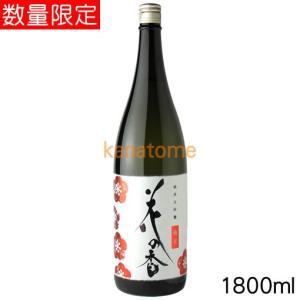 花の香 はなのか 純米大吟醸 梅花 ばいか 1800ml|kanazawa-saketen