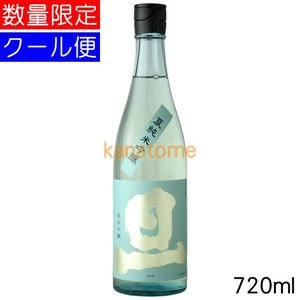 旦 だん 夏純米吟醸 720ml 要冷蔵 kanazawa-saketen