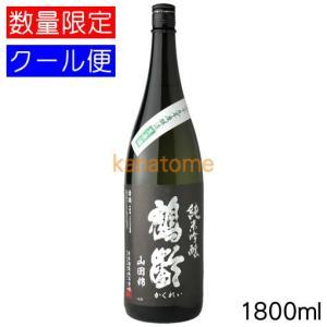鶴齢 かくれい 純米吟醸 山田錦 無濾過生原酒 1800ml 要冷蔵|kanazawa-saketen