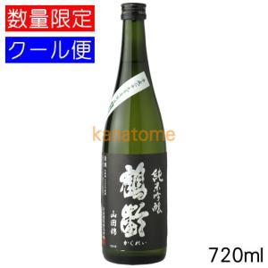 鶴齢 かくれい 純米吟醸 山田錦 無濾過生原酒 720ml 要冷蔵|kanazawa-saketen